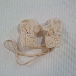 コムサイズム(COMME CA ISM)のコムサフォセット ベビー 手袋 ミトン(手袋)