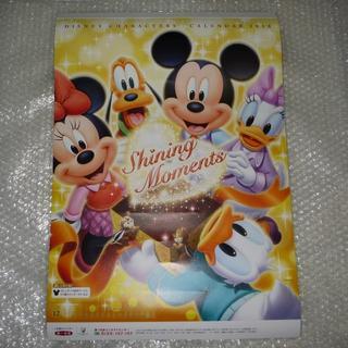 ディズニー(Disney)の【非売品】2018年 第一生命カレンダー(ディズニーカレンダー)【送料込み】(ポスター)