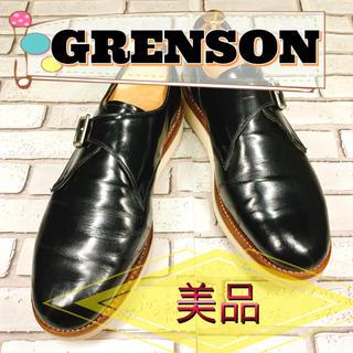 【美品】【SALE】GRENSON グレンソン モンク 黒 ブラック 赤 レッド(ドレス/ビジネス)