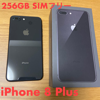 Apple - iPhone 8 Plus Space Gray 256 GB SIMフリー