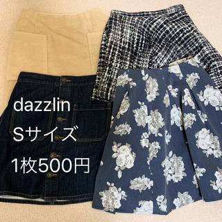 dazzlin - dazzlin ミニスカート セット まとめ売り