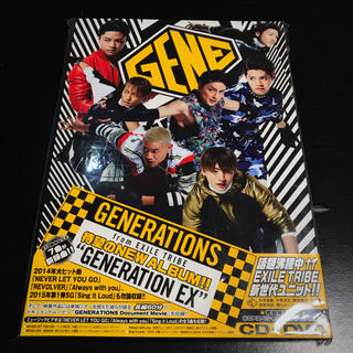 【初回限定仕様】GENERATION EX