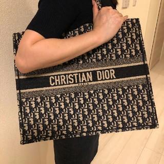 クリスチャンディオール(Christian Dior)のDior ディオール ブックトート booktote(トートバッグ)