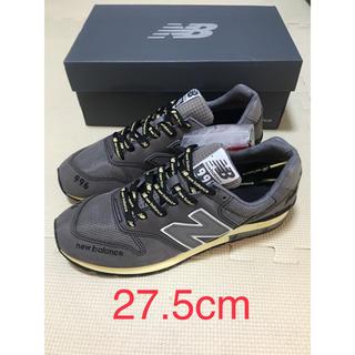 ニューバランス(New Balance)の新品【27.5cm】エヌハリウッド × ニューバランス CM996(スニーカー)