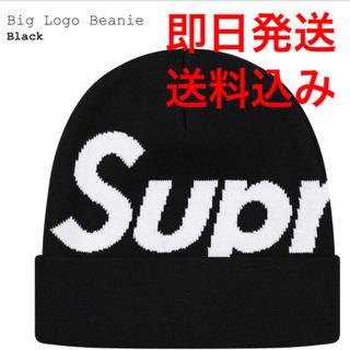 Supreme - supreme Big Logo Beanie ビーニー black