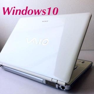 ソニー(SONY)の人気VAIO✨ホワイトSONYノートパソコン本体最新OS office(ノートPC)