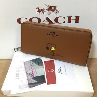 COACH - COACH長い財布コーチ