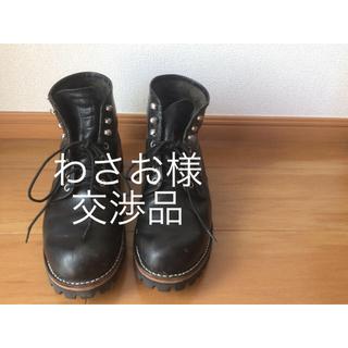 レッドウィング(REDWING)の28cmレッドウィングブーツ 8165(ブーツ)