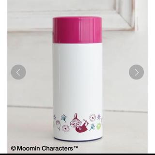 AfternoonTea - Moomin × Afternoon Tea ミニステンレスボトル リトルミイ