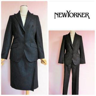 ニューヨーカー(NEWYORKER)の【NEW YORKER】ジャケット・スカート・パンツ三点スーツ☆ネイビー(スーツ)
