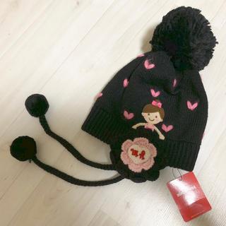 ミキハウス(mikihouse)のミキハウス リーナちゃん 帽子 ニット帽 耳当て (帽子)