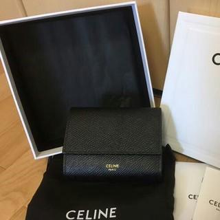 celine - 【CELINE】セリーヌ ♩2019SS新作♩グレンカーフ3つ折りミニ財布