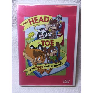 DWE  Zippy DVD FROM HEAD TO TOE