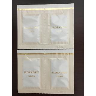 アルビオン フローラドリップ  サンプル品 4包(化粧水 / ローション)
