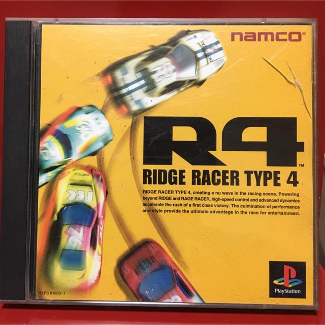 PlayStation(プレイステーション)のPS リッジレーサー4 タイプ4 R4 希少 送料無料 エンタメ/ホビーのゲームソフト/ゲーム機本体(家庭用ゲームソフト)の商品写真