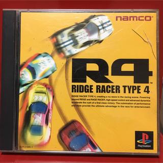 PlayStation - PS リッジレーサー4 タイプ4 R4 希少 送料無料