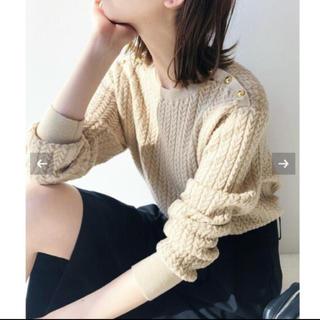 IENA - ◆新品タグ付き◆ミニケーブル 肩ボタンプルオーバー