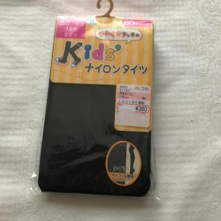 kidsナイロンタイツ(靴下/タイツ)