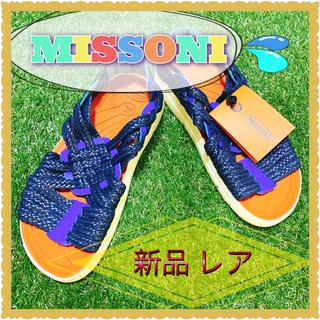ミッソーニ(MISSONI)の【新品】【SALE】MISSONI ミッソーニ サンダル オレンジ ブルー(サンダル)