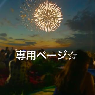 ザラキッズ(ZARA KIDS)のnamie♡様専用ページ☆(サロペット/オーバーオール)