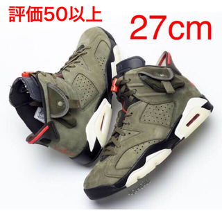 ナイキ(NIKE)のAir Jordan 6 travis scott 27cm(スニーカー)