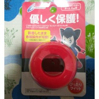 ポケモン - CYBER・シリコンカバー(SWITCH モンスターボール Plus用)ネオンレ
