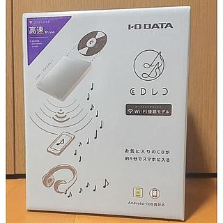 アイオーデータ(IODATA)の★美品★ CDレコ Wi-Fi接続 高速モデル Android・iOS両対応(ポータブルプレーヤー)
