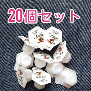 Obagi - おすすめ!! 【20個セット】 オバジC 酵素洗顔パウダー  洗顔料