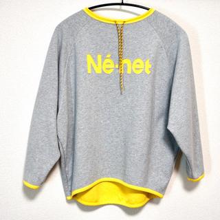 ネネット(Ne-net)の【値下げ】Ne-net(ネネット)/S メッシュボンディング(トレーナー/スウェット)