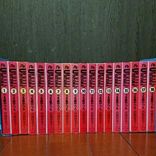 小学館 - うる星やつら 文庫版全巻完結1~18巻  高橋留美子