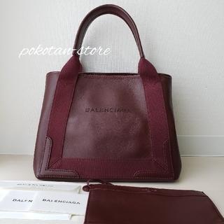 Balenciaga - 極美品【バレンシアガ】ネイビーカバス  S レザー  トートバッグ ハンドバッグ