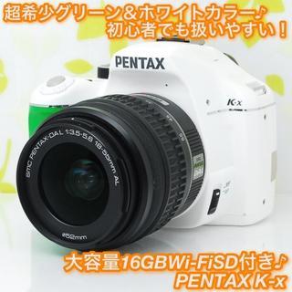PENTAX - ★超キュート激レアグリーン&ホワイト♪スマホ転送OK☆ペンタックス K-x★