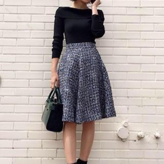 31 Sons de mode - ツイードフレアスカート♡