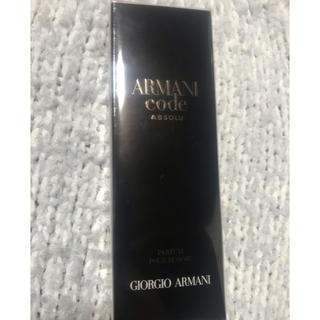 アルマーニ(Armani)のARMANI code ABSOLU HOMME 60ml(香水(男性用))