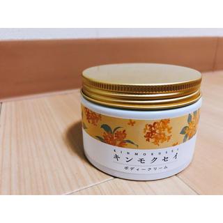 生活の木 - キンモクセイ 生活の木 ボディクリーム シアバター