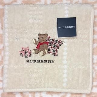 BURBERRY - 【BURBERRY】タオルハンカチ 1点