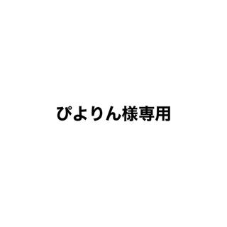 mame - mame kurogouchi 刺繍 ブラウス