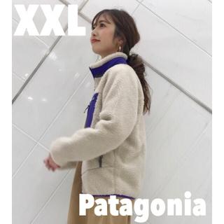パタゴニア(patagonia)のNLJP新品未使用タグ付キッズパタゴニアレトロXジャケットXXL(ブルゾン)