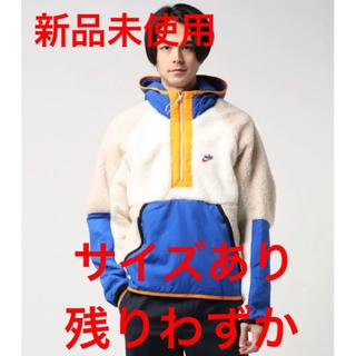NIKE - NIKE boa jacket hoodie ナイキ ボア ジャケット パーカー