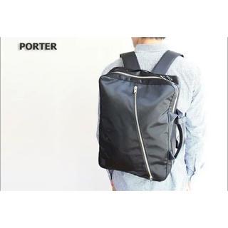 ポーター(PORTER)の◆PORTER ポーター リフト 3way◆リュック ブリーフ ショルダー◆(バッグパック/リュック)