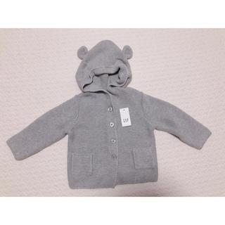 ベビーギャップ(babyGAP)の新品 GAP クマさんカーディガン グレー(カーディガン/ボレロ)