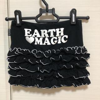 アースマジック(EARTHMAGIC)のEARTH MAGIC(パンツ/スパッツ)