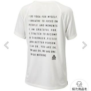 リーボック(Reebok)の【未使用】リーボック*レディース ウェア(Tシャツ(半袖/袖なし))