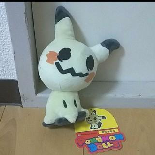 ポケモン - ミミッキュ ぬいぐるみ