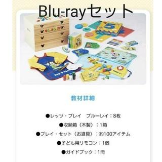 Disney - レッツプレイ DWE Let's Play お道具箱 Blu-ray フルセット