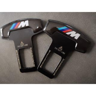 BMW - ★美品 BMW ロゴ入り バックル式 薄いシートベルトパーツ