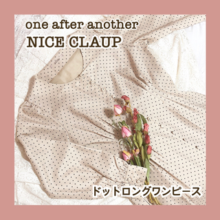 one after another NICE CLAUP - ❤︎ドットロングワンピース❤︎