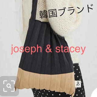 デミルクスビームス(Demi-Luxe BEAMS)の韓国ブランド joseph & stacey 新品色選択ok プリーツ バッグ(ショルダーバッグ)