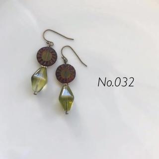 No.032 ピアス ブラウン ガラス グリーン(ピアス)