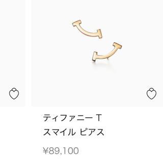 ティファニー(Tiffany & Co.)のティファニー ティファニーT ピアス 18kゴールド(ピアス)